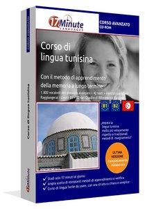 imparare il tunisino per studenti avanzati